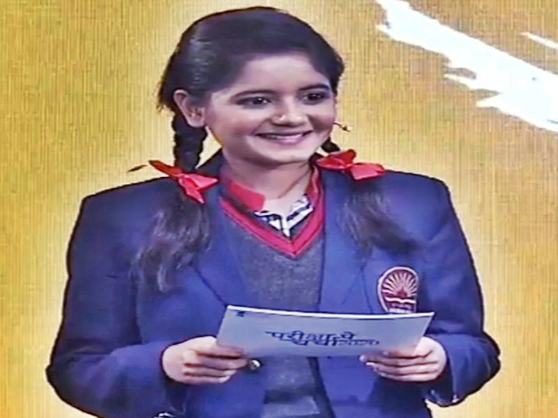 Pariksha Pe Charcha 2020 : भारत की प्रथम महिला चीफ जस्टिस बनना चाहती हैं श्रिया सिंह