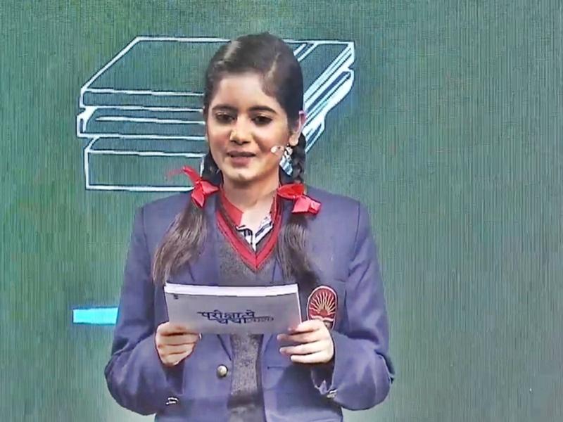 Pariksha Pe Charcha 2020 : रायपुर की श्रिया ने किया परीक्षा पे चर्चा का संचालन, गौरवान्वित हुआ छत्तीसगढ़