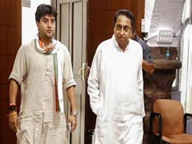 Madhya Pradesh News : ज्योतिरादित्य सिंधिया ने 43 साल पुराना इतिहास दोहराया