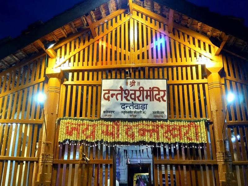 Danteshwari Temple : इस मंदिर में दी जाती थी नरबलि, 195 साल पहले बंद हुई थी प्रथा