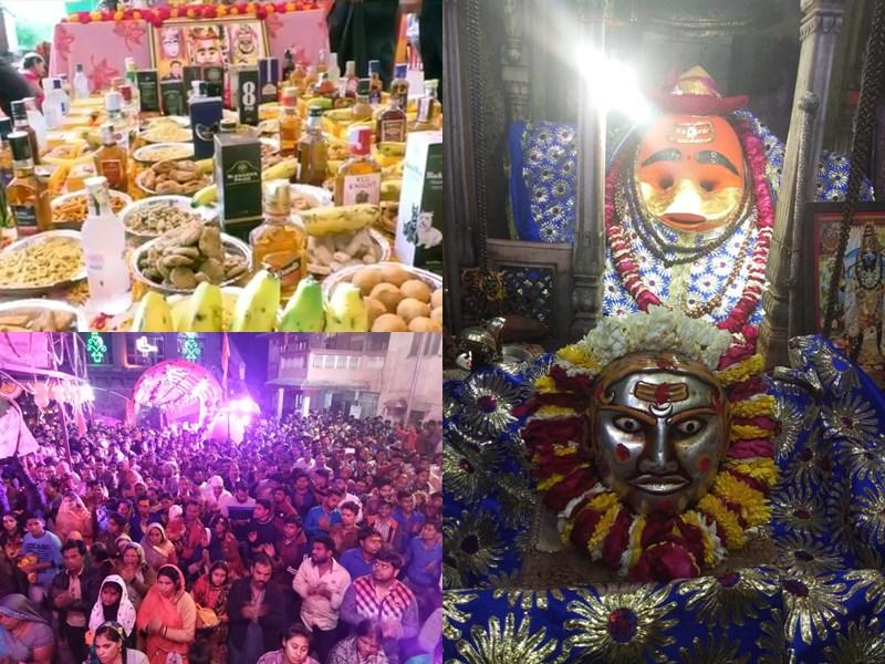 Bhairav Ashtami 2019 : राजा महाकाल के सेनापति कालभैरव को पकवानों के साथ लगाया मदिरा का भोग