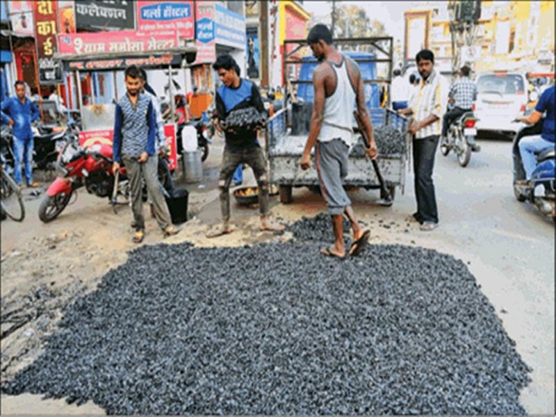 Jabalpur News: शहर में 74 किलोमीटर लंबाई की सड़कों में कितने गड्ढे भरे नहीं मालूम, 3 करोड़ 33 लाख खर्च किए