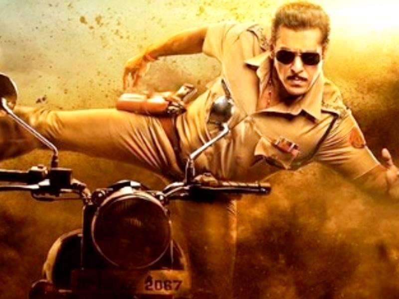 Dabangg 3 Review : Salman Khan की फिल्म ने किया निराश, आधा दर्जन गाने खा गए कहानी को