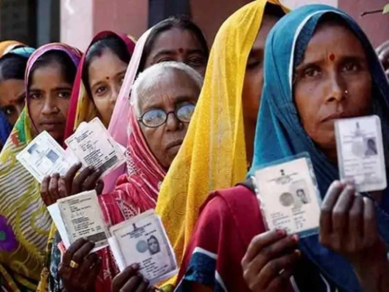 झारखंड चुनाव 2019