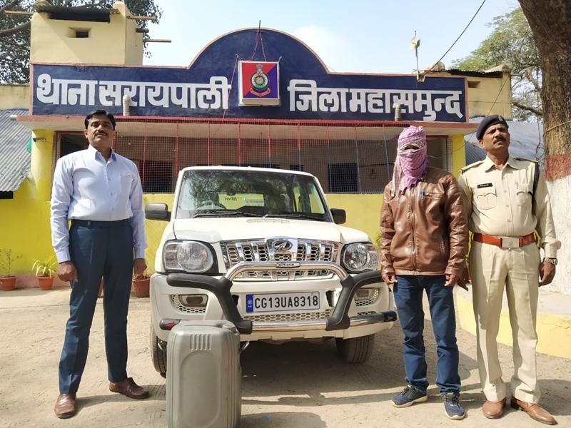 Chhattisgarh Panchayat Election 2020 : ओड़िसा सीमा पर हवलदार पंचायत चुनाव के लिए कर रहा था शराब की तस्करी