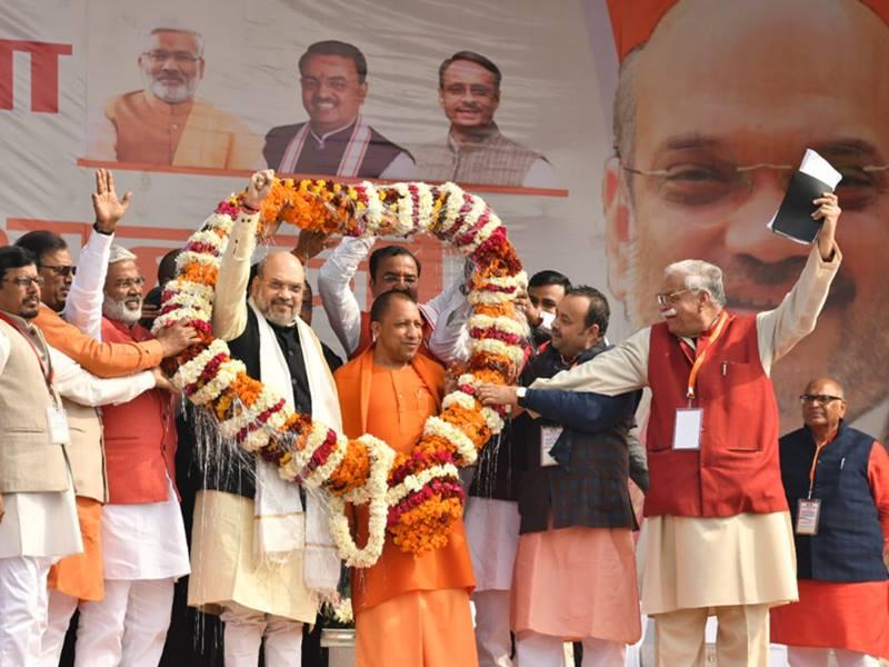 BJP Rally in CAA Support: अमित शाह ने कहा, 'जितना चाहे विरोध कर लो, CAA वापस नहीं होगा'