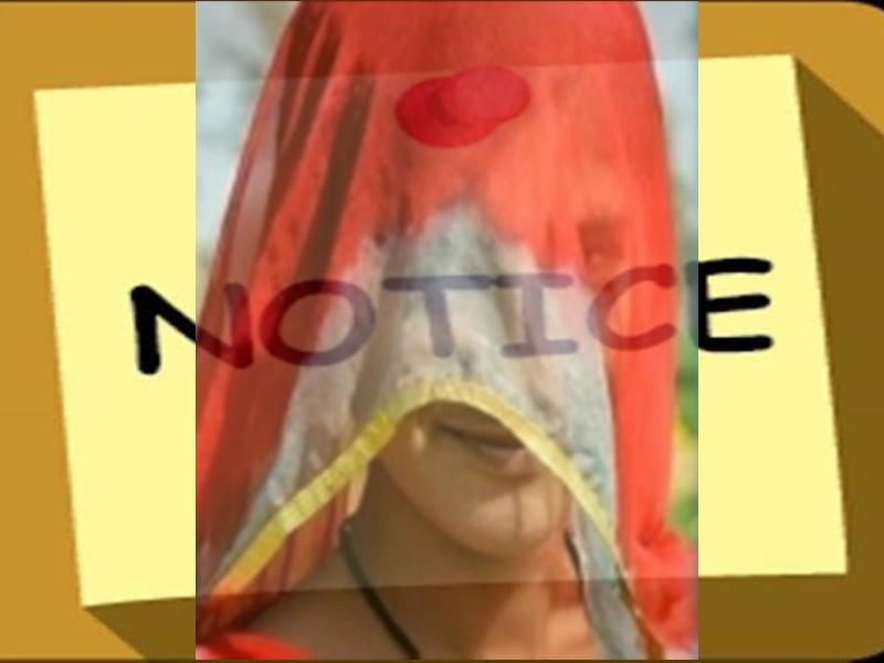Gujarat: जानिए उस महिला सरपंच के बारे में, जिसने अपने भूमाफिया पति को भेजा नोटिस