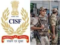 CISF Jobs: CISF में बंपर भर्ती की तैयारी, कॉन्ट्रैक्ट आधार पर होगी नियुक्ति