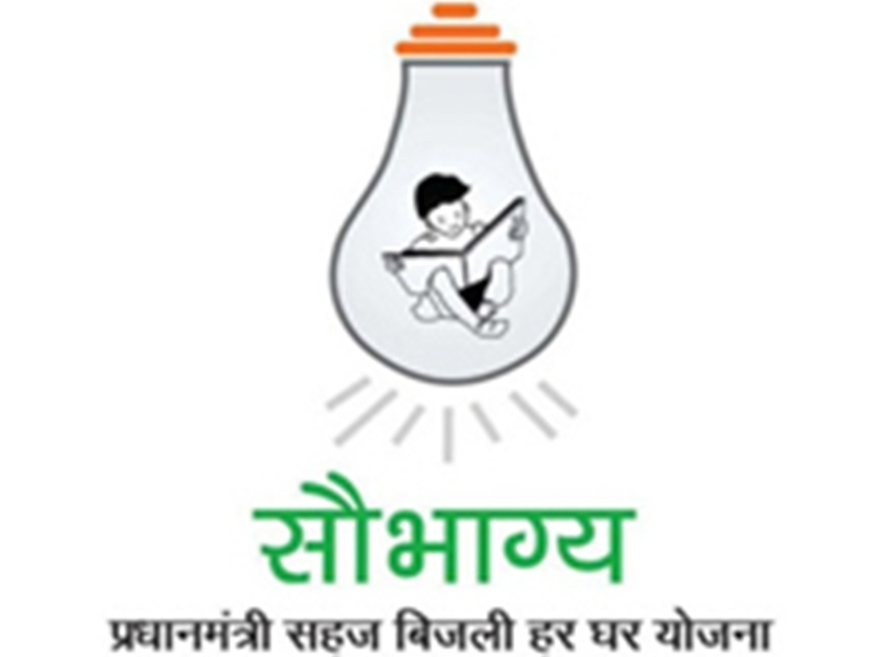 मध्य प्रदेश में सौभाग्य योजना में फिर घोटाला, पांच लाख घरों तक नहीं पहुंची बिजली