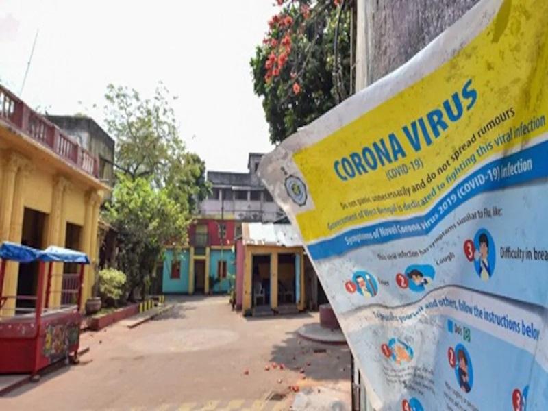 Coronavirus in Chhattisgarh: 4 दिन नहीं खुलेंगी शराब दुकानें, ऑफिसों में 7 दिन तालाबंदी