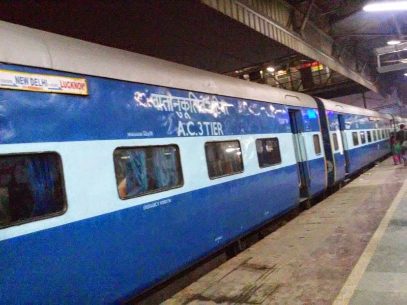 IRCTC train enquiry: जानिए कहां और कैसे चेक करें ट्रेनों का रनिंग स्टेटस