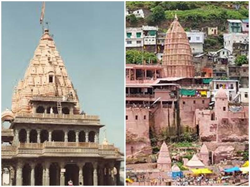 Surya Grahan 21 June 2020 Aarti Timing : मंदिरों में आरती पूजन का समय बदलेगा, शिप्रा में स्नान पर रोक