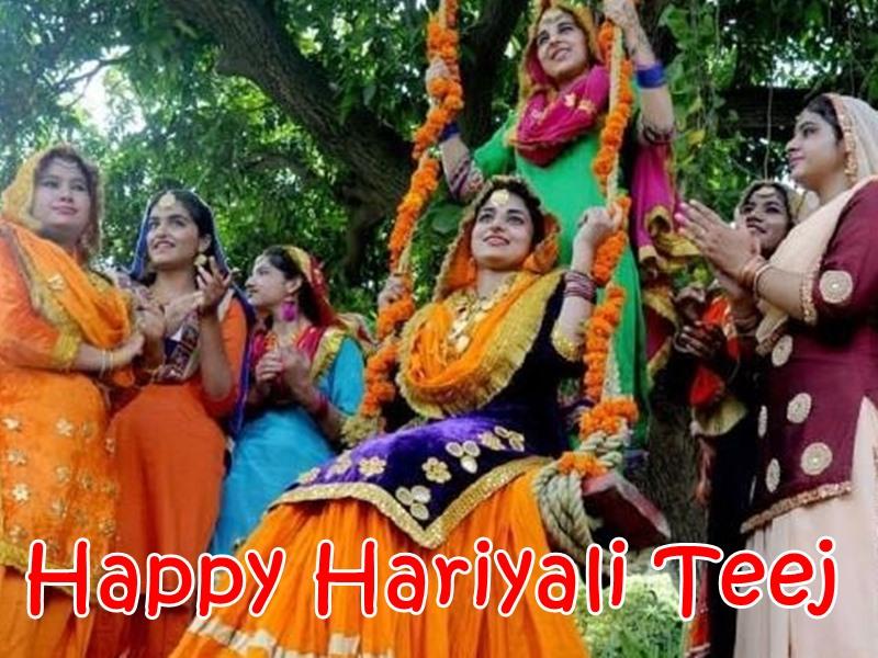 Hariyali Teej 2020: हरियाली तीज पर इन Wishes, WhatsApp Status, Message, Images से करें विश