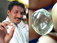 Diamond Mines Panna : चमकी किस्मत, मजदूरों को मिला 50 लाख रुपए से भी ज्यादा कीमत का हीरा