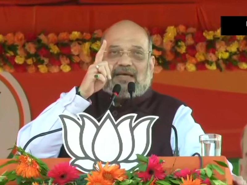 Jharkhand Assembly Elections 2019: राम मंदिर पर बोले अमित शाह- कांग्रेस ने हमारे अड़चन पै
