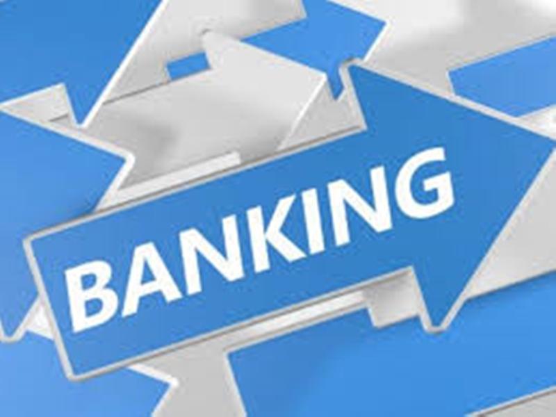 बैंक परीक्षा की करनी हो तैयारी तो यहां मिलेगा निशुल्क मार्गदर्शन