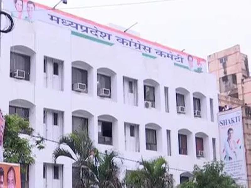 Madhya Pradesh Congress President : प्रदेश कांग्रेस अध्यक्ष और निगम-मंडलों की घोषणा दिसंबर तक- दीपक बाबरिया