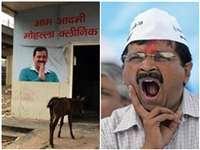 Funny Memes के जरिये Kejriwal पर भाजपा का निशाना, ऐसे उड़ रहा सोशल मीडिया पर मजाक