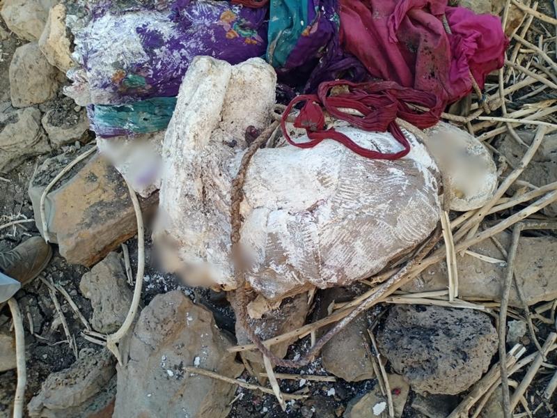 Madhya Pradesh News : अंत्येष्टि में कोई नहीं आएगा यह मानकर कुष्ठ रोगी रिश्तेदार का शव तालाब में फेंका