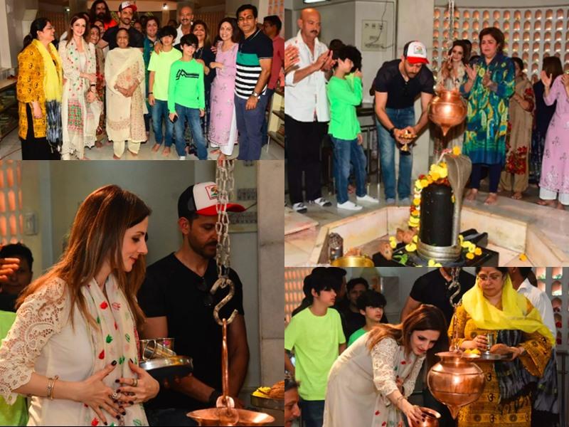 Hrithik Roshan ने महाशिवरात्री पर Sussanne Khan के साथ की शिव पूजा पूरा परिवार साथ नजर आया