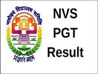 NVS TGT Exam Result: टीजीटी परीक्षा का परिणाम घोषित, ऐसे देखें रिजल्ट
