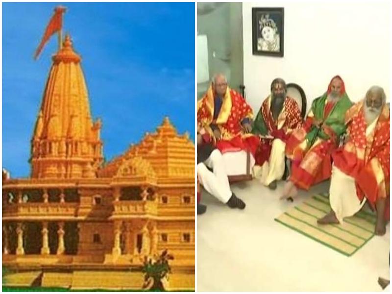 मंदिर निर्माण के लिए शिफ्ट होंगे रामलला, शिलान्यास के लिए PM मोदी को भी भेजा जा चुका है न्यौता