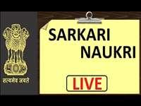 Sarkari Naukri 2020: Government Jobs पाने का शानदार मौका, जल्दी करें आवेदन