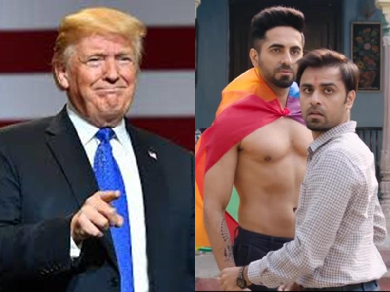 Donald Trump ने की Shubh Mangal Zyada Sawdhan की तारीफ मच गया बवाल