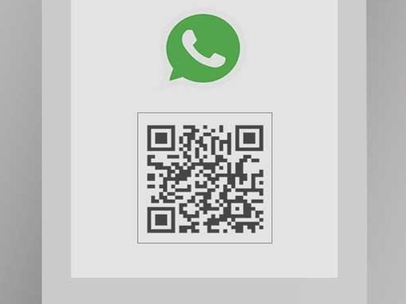 WhatsApp लेकर आ रहा QR Code Scanner, आएगा इतने काम, पढ़ें डिटेल्स