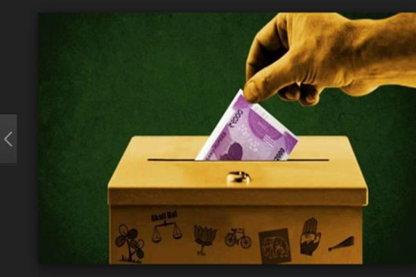 संपादकीय : चुनावी बांड पर हंगामा