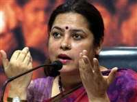 Delhi Air Pollution : भाजपा नेता मीनाक्षी लेखी ने वायु प्रदूषण को लेकर आप सरकार पर साधा निशाना