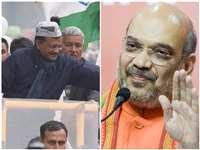 Delhi Assembly Election 2020 Live: मटियाला में अरविंद केजरीवाल ने किया रोड शो, शाह भी करेंगे दिल्ली में रैली