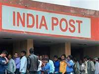 12वीं पास के लिए India Post में निकली वैकेंसी, मिल सकती है 60 हजार से ज्यादा सैलरी
