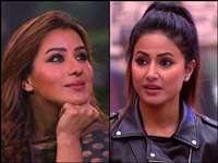 Bigg Boss 13: Shilpa Shinde ने की Hina Khan की तारीफ, किसी जमाने में दुश्मन थे दोनों