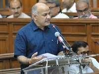 Delhi Budget 2020: Lockdown के बीच पेश हुआ दिल्ली का बजट, शिक्षा, स्वास्थ्य समेत जानिए क्या है अहम घोषणाएं