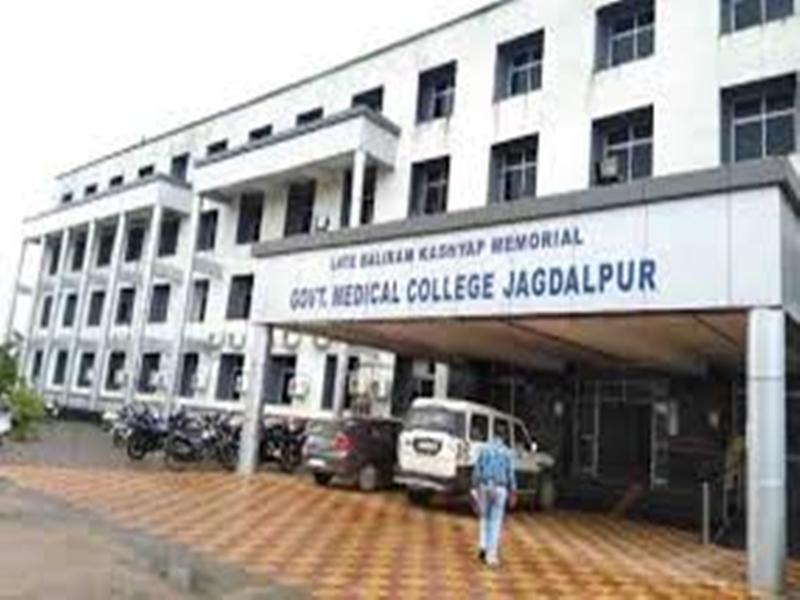 Coronavirus Chhattisgarh News : कोरोना वायरस ने दिखाया आइना, बस्तर बनेगा मेडिकल हब