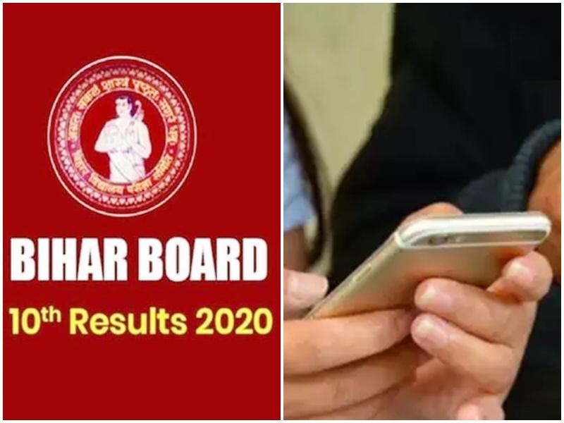 Bihar Board 10th Results 2020: सोमवार को घोषित हो सकता है 10वीं बोर्ड का रिजल्ट