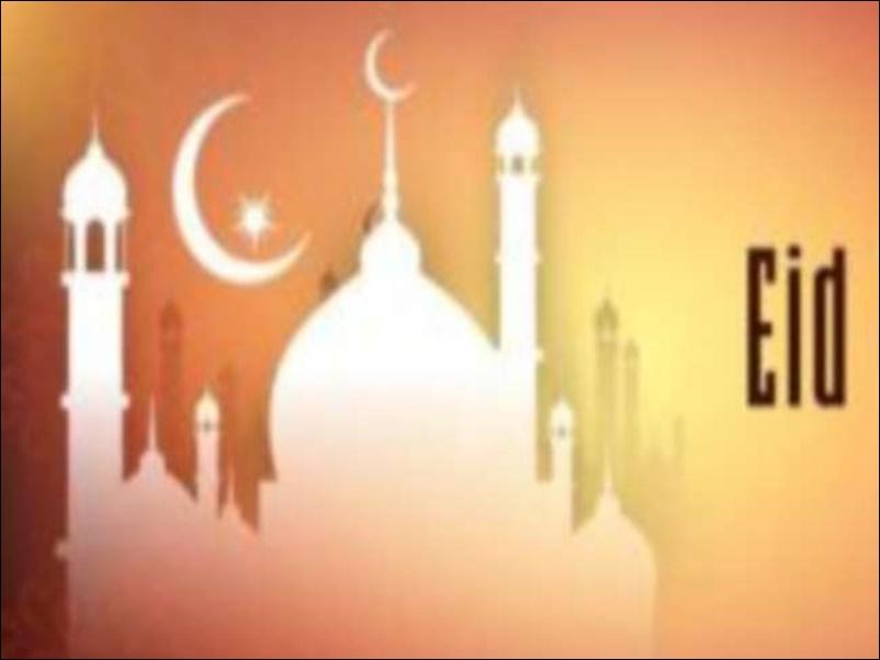 Eid-ul-Fitr 2020: चांद नहीं आया नज़र, ईद 25 मई को मनाई जाएगी, शाही इमाम ने कहा