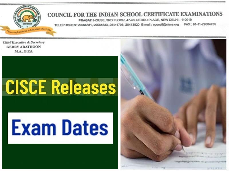 ICSE ISC Exams 2020 Dates: 10वीं और 12वीं की शेष परीक्षा की तारीखें घोषित, यहां है कार्यक्रम