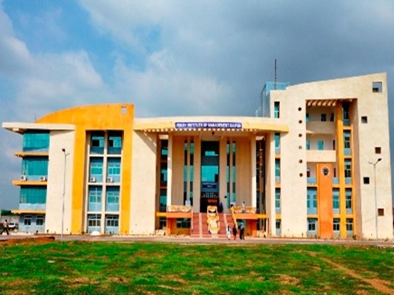 Online MBA course : IIM रायपुर शुरू करेगा ऑनलाइन MBA कोर्स, ऐसे ले सकते हैं प्रवेश