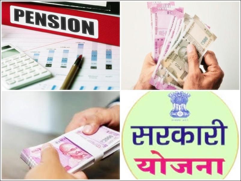 केंद्र सरकार की इस योजना से हर महीने मिलेंगे 10 हजार तक रुपए, जानिये नियम-शर्तें और जल्द लें लाभ