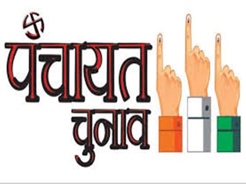 Chhattisgarh Panchayat Election 2020 : छत्तीसगढ़ में भाजपा के चुनावी 'भात पर बात' को झटका