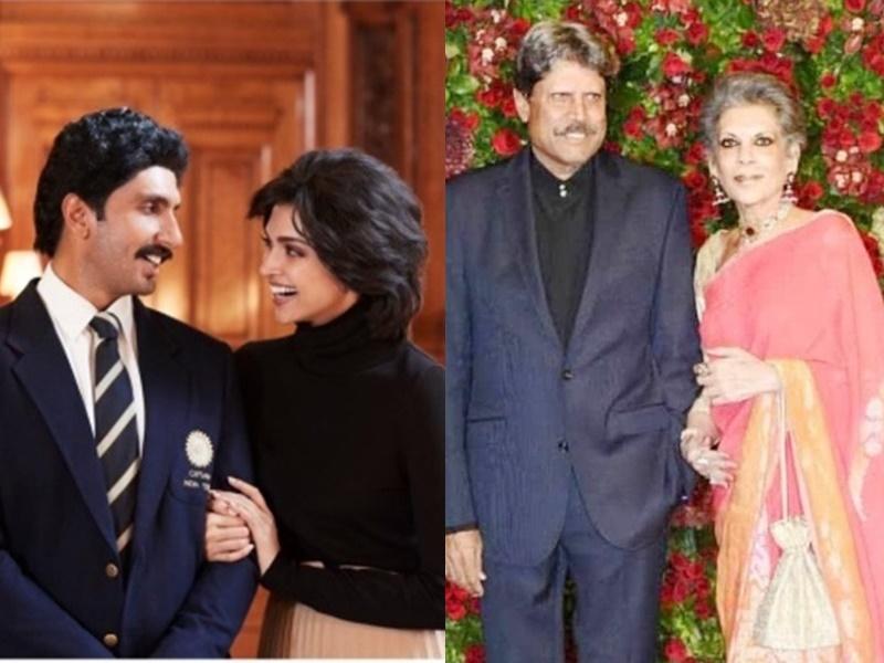 Kapil Dev की पत्नी रोमी ने फिल्म 83 में Deepika Padukone के लुक पर तोड़ी चुप्पी