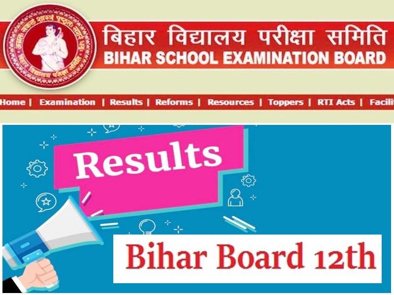 Bihar Board 12th Result 2020: बिहार में 12वीं का रिजल्ट घोषित, लगातार दूसरे साल मार्च में हुआ जारी