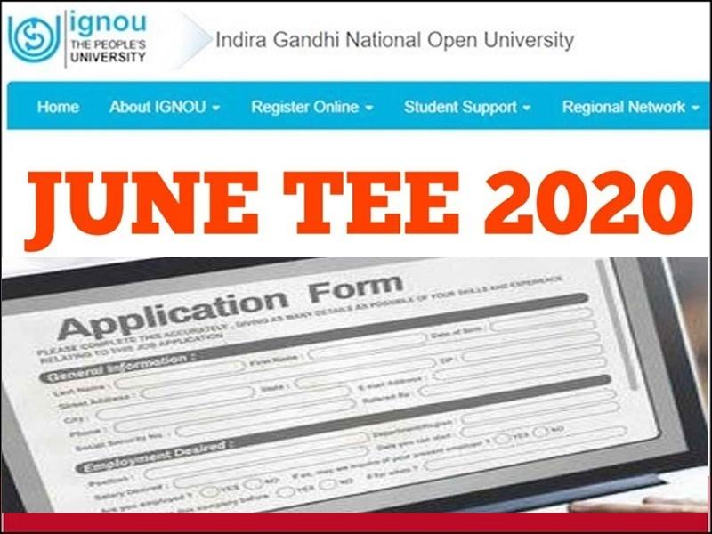 IGNOU TEE 2020 Exam: आवेदन करने की तारीख आगे बढ़ी, यहां है पूरी जानकारी