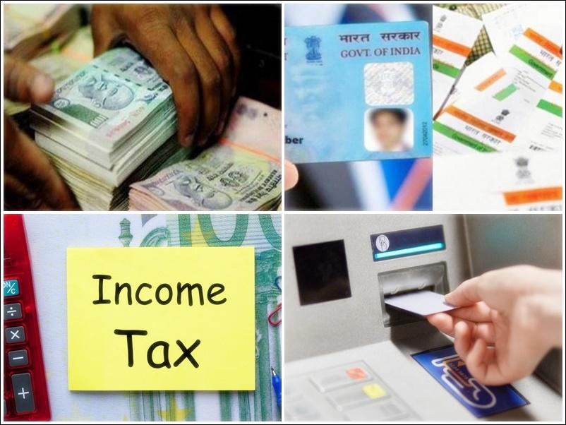 ATM, Income Tax, Pan-Aadhar से जुड़े इन बड़े फैसलों ने आम जनता को दी राहत