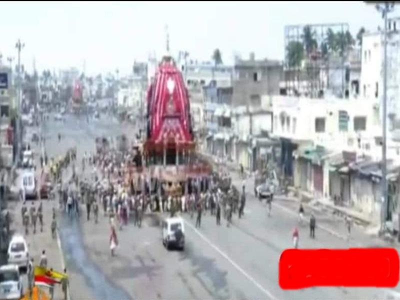 Jagannath Rathyatra 2020: भक्त विहीन रथयात्रा में सेवायतों ने खींचे भगवान के रथ