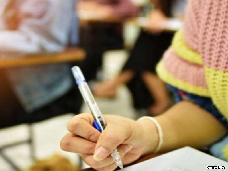 MP College Exam 2020 : अंतिम सेमेस्टर के छात्रों से परीक्षा के लिए ली जाएगी सहमति