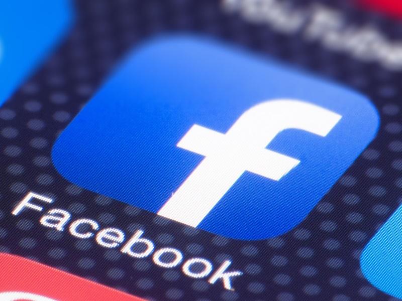 Facebook का नया फीचर, 50 लोगों के साथ कर सकेंगे वीडियो कॉल