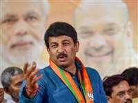 Delhi Assembly Election 2020 : मनोज तिवारी के दिल्ली CM बनने की टिप्पणी पर बोली आप- 2015 का रिकॉर्ड तोड़ देंगे